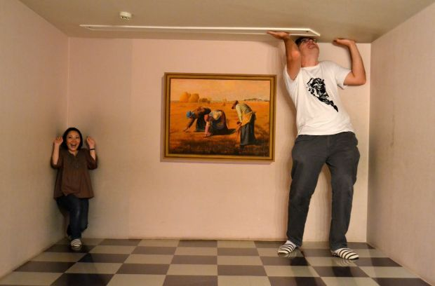Takao Trick Art Museum